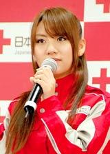 日本赤十字社『誰かのためにプロジェクト』の記者発表会に出席したAKB48・高橋みなみ