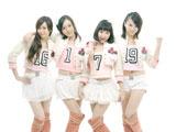 4人組アイドルグループ・Sea☆A(左から)Beryl(ベリル)、Valerie(ヴァレリー)、Wynnie(ウィニー)、Estelle(エステル)