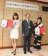 佐久間清治市長とともに記念撮影をする井上由美子と保田圭(左)