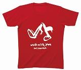 キャンペーンでは「KUWATA×DOCOMOコラボTシャツ」等が当たる