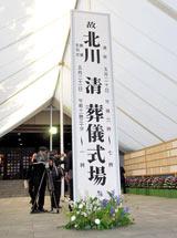 今月16日に胃がんのため死去した児玉清さんの通夜の様子 (C)ORICON DD inc.