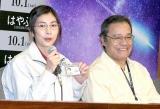 映画『はやぶさ』の製作報告記者会見に出席した(左から)竹内結子、西田敏行 (C)ORICON DD inc.