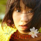 デビューシングル「Flower」【通常盤ACT.1】