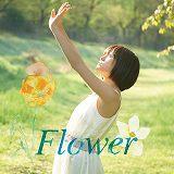 デビューシングル「Flower」【通常盤ACT.3】