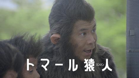 『新型ステラ』の新CMに出演し、トマール猿人になりきるナインティナイン・岡村隆史