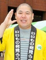 『食べて応援しよう!東日本野菜フェア』に出席した三瓶