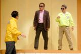 舞台『伊東四朗一座・熱海五郎一座合同公演「こんにちは 赤ちゃん」』の公開舞台けいこの様子