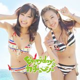 「Everyday、カチューシャ」Type-A(数量限定生産盤) ※左から:前田敦子、板野友美