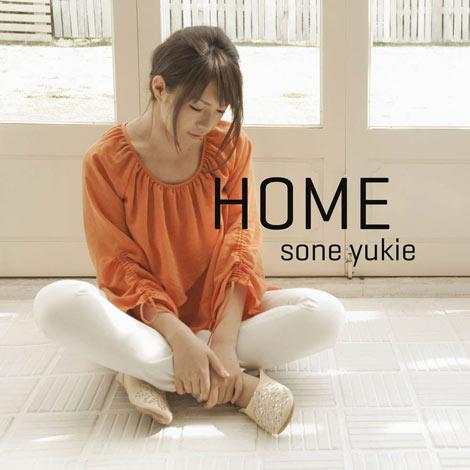 新曲「HOME」初回限定盤