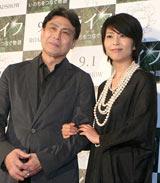 松本幸四郎&松たか子 (C)ORICON DD inc.