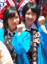 イベント『いまが旬!新鮮 千葉の農林水産物、元気宣言』に参加した、AKB48の(左から)片山陽加、仲谷明香 (C)ORICON DD inc.