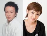 ドラマ『Piece Vote−投票のカケラ−(仮)』で主演と務める濱田岳と平愛梨(右)