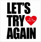 「Let's try again」(25日発売)