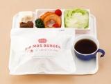 """JAL国際線の機内食『エアモスバーガー』、このように運ばれ自ら組み立てて""""バーガー""""を完成させる"""