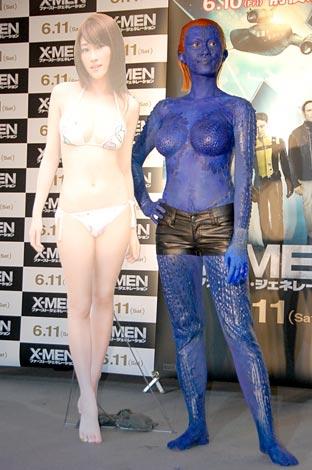 サムネイル 映画『X-MEN ファースト・ジェネレーション』に登場するセクシーミュータントに変身した原幹恵