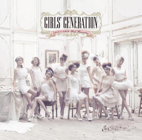 『GIRLS'GENERATION』(通常盤)