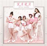 新曲「GO GO サマー!」(6月29日発売)初回盤A