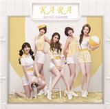 新曲「GO GO サマー!」(6月29日発売)初回盤B