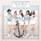新曲「GO GO サマー!」(6月29日発売)初回盤C