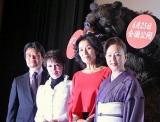 (左から)天願大介監督、浅丘ルリ子、倍賞美津子、山本陽子 (C)ORICON DD inc.