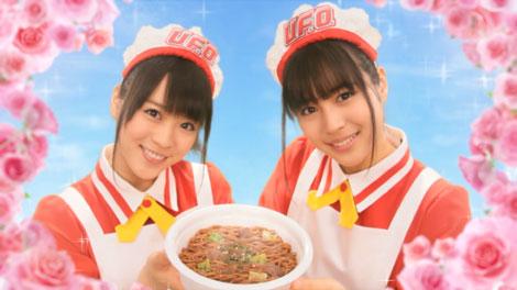 サムネイル 『日清焼そばU.F.O.』の新CMに出演する北乃きい(左)と広瀬アリス(右)