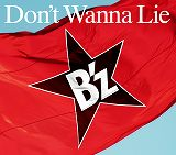「Don't Wanna Lie」(6月1日発売)