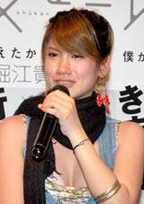 収監を控えた堀江貴文氏の壮行会に参加したセクシー女優・Nina