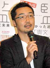 収監を控えた堀江貴文氏の壮行会に参加した上杉隆氏