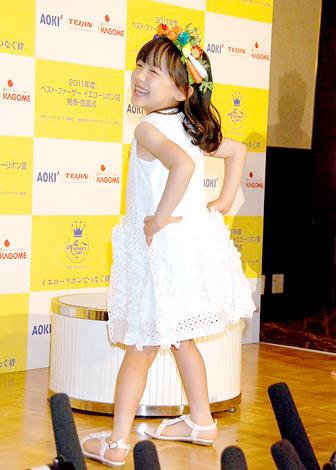 サムネイル 『第30回イエローリボン賞(ベストファーザー)』授賞式にプレゼンターとして登場し、KARAのヒップダンスで応援した芦田愛菜