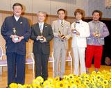 『第30回イエローリボン賞(ベストファーザー)』を受賞した(左から)タカラトミーの富山幹太郎代表取締役社長、川口淳一郎氏、中山秀征、杉浦太陽、佐々木健介
