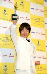 『第30回イエローリボン賞(ベストファーザー)』を受賞した杉浦太陽