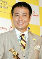『第30回イエローリボン賞(ベストファーザー)』を受賞した中山秀征