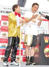 MCを務めた神奈月が竹原慎二を本人のモノマネで追い詰める