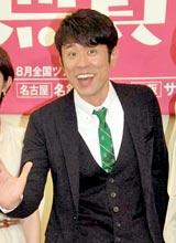 主演舞台『ニッポン無責任新世代』製作発表会に出席したネプチューン・原田泰造