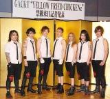 """""""禁級来日""""記者会見を行った新生YELLOW FRIED CHICKENzの(左から)SHINYA、TAKUMI、JON、GACKT、CHACHAMARU、U:ZO、YOU (C)ORICON DD inc."""
