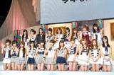 『第3回AKB48選抜総選挙』選抜メンバー21名の集合ショット