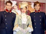 ミュージカル『MITSUKO〜愛は国境を越えて〜』公演前の舞台けいこに出演した(左から)ジュリアン、安蘭けい、辛源