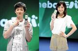 『Amebaモバイル』の新CMに出演する(左から)大東俊介、倉科カナ