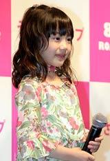 映画『うさぎドロップ』の特別試写会で舞台あいさつした芦田愛菜