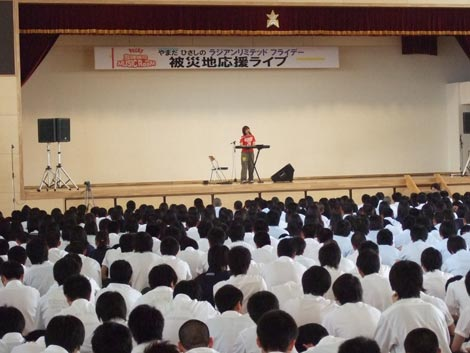 画像・写真 | ふくい舞と奥華子が被災地を慰問 特別ライブで笑顔と歌を ...