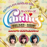 キャンディーズのベストアルバム『GOLDEN☆BEST  キャンディーズ コンプリート・シングルコレクション』
