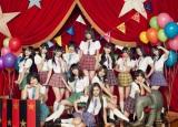 『2011年上半期カラオケリクエスト』ランキング、AKB48が上位を席巻
