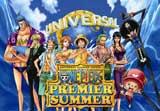 昨年に続きUSJで開催されるスペシャルイベント『ワンピース・プレミア・サマー』(C)尾田栄一郎/集英社・フジテレビ・東映アニメーション (C) & (R) Universal Studios.