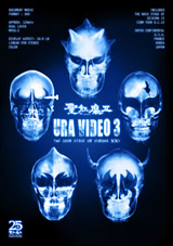 DVD『URA VIDEO 3 -THE BACK STAGE OF SEIKIMA XXV-』