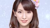 """""""AKB48のメンバーの合体""""江口愛実がセンターデビューを果たした『アイスの実』CMカット"""