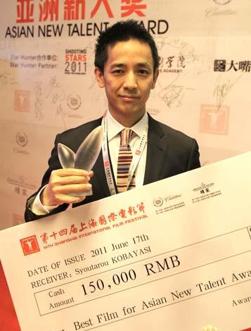 『アジア新人賞最優秀作品賞』を受賞した小林聖太郎監督