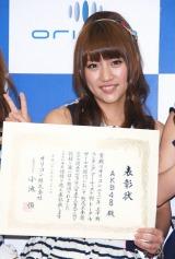 「オリコン2011年上半期ランキング」表彰式に出席した、AKB48の高橋みなみ (C)ORICON DD inc.
