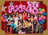 AKB48『ここにいたこと』(6月8日発売)