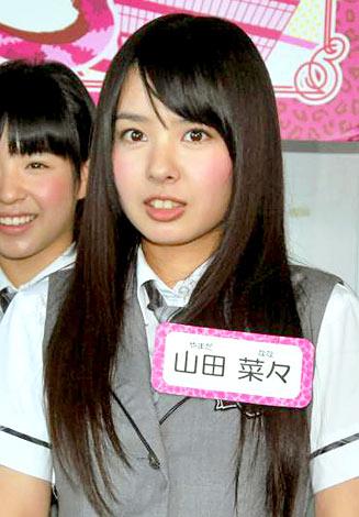 山田菜々の画像・写真 | NMB48、デビュー曲発売前に東京での初冠番組 ...