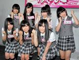 NMB48の東京での初冠番組『なにわなでしこ』の会見に出席した(前列左から)山田菜々、渡辺美優紀、山本彩、(後列左から)福本愛菜、吉田朱里、小笠原茉由、近藤里奈